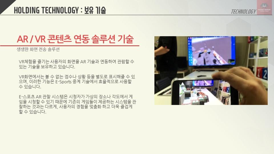 슬라이드43.JPG