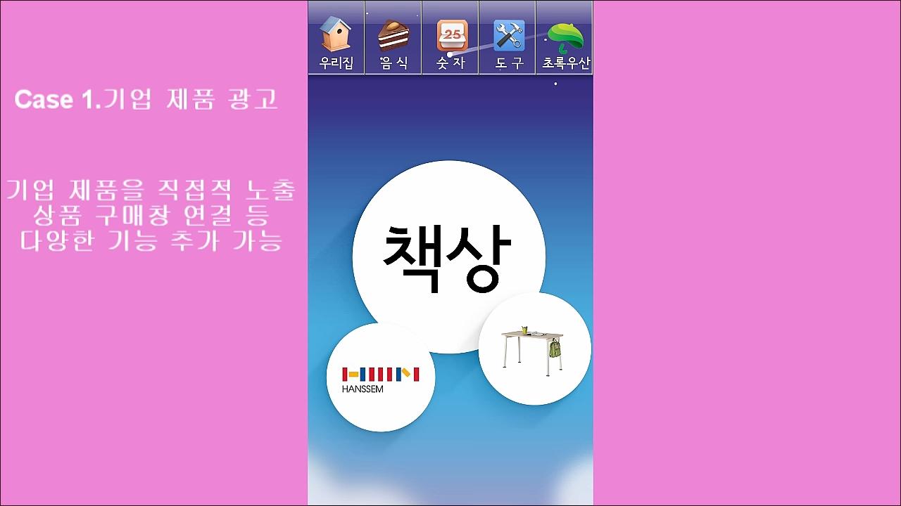 포켓로켓IR_001.wmv_000077343.jpg