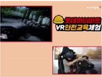 VR_02.png