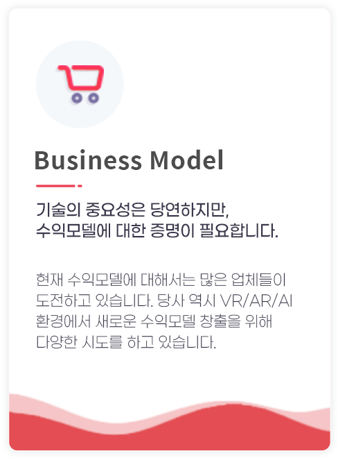 C_Business Model.png